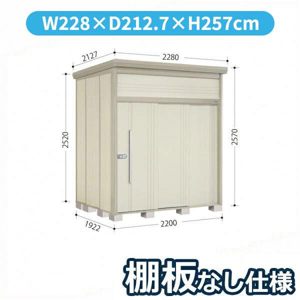 タクボ物置 JN/トールマン 棚板なし仕様 JN-2219 一般型 標準屋根 『追加金額で工事も可能』 『屋外用中型・大型物置』 カーボンブラウン