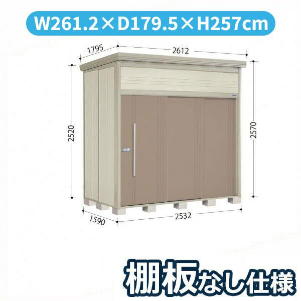 タクボ物置 JN/トールマン 棚板なし仕様 JN-2515 一般型 標準屋根 『追加金額で工事も可能』 『屋外用中型・大型物置』 カーボンブラウン