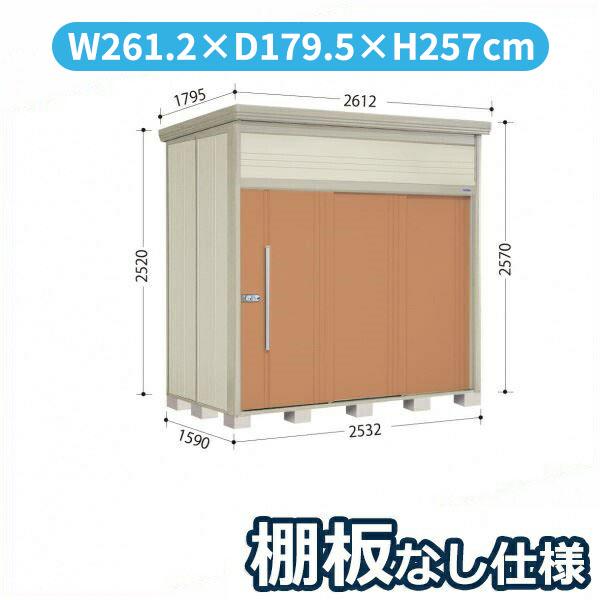 タクボ物置 JN/トールマン 棚板なし仕様 JN-2515 一般型 標準屋根 『追加金額で工事も可能』 『屋外用中型・大型物置』 トロピカルオレンジ