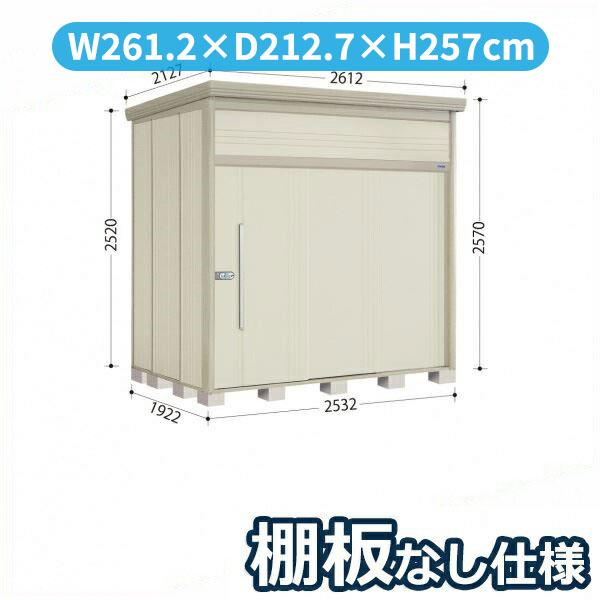タクボ物置 JN/トールマン 棚板なし仕様 JN-2519 一般型 標準屋根 『追加金額で工事も可能』 『屋外用中型・大型物置』 ムーンホワイト