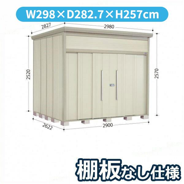 タクボ物置 JN/トールマン 棚板なし仕様 JN-2926 一般型 標準屋根 『追加金額で工事も可能』 『屋外用中型・大型物置』 ムーンホワイト