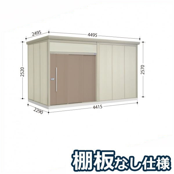 タクボ物置 JN/トールマン 棚板なし仕様 JN-4422 一般型 標準屋根  『屋外用大型物置』 カーボンブラウン