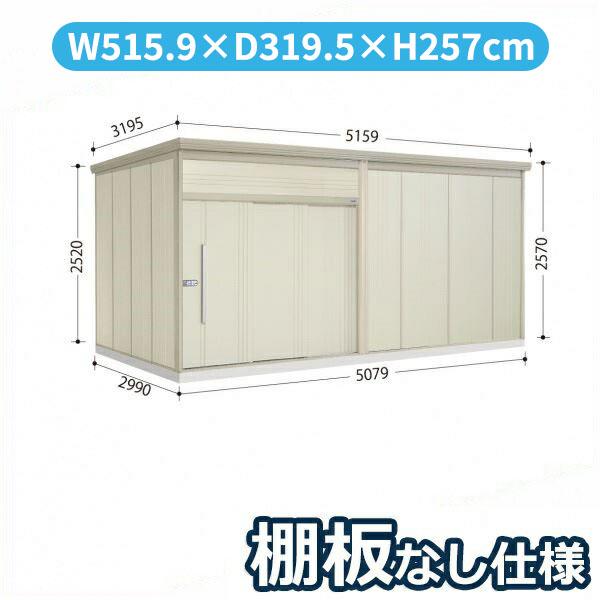 タクボ物置 JN/トールマン 棚板なし仕様 JN-5029 一般型 標準屋根  『屋外用大型物置』 ムーンホワイト