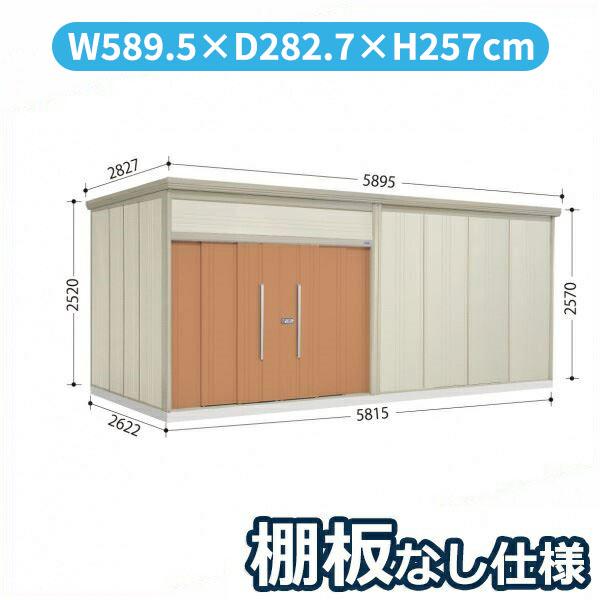 タクボ物置 JN/トールマン 棚板なし仕様 JN-5826 一般型 標準屋根  『屋外用大型物置』 トロピカルオレンジ