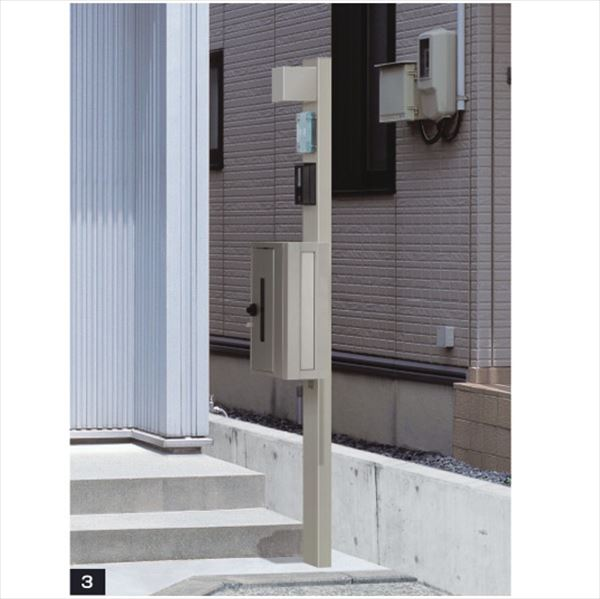 三協アルミ  機能ポール  エスポ  2型  プラン3-2017  アーバングレー 『機能門柱 機能ポール』