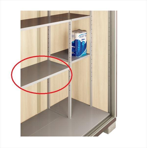 イナバ物置 KMW型オプション 棚板 K79 2枚1組 H7-7279