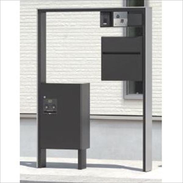 三協アルミ  機能ポール フレムス  2型 ハーフタイプ  組み合わせセット  KLC色  『機能門柱 セット 屋外 宅配ボックス 表札 ポスト 照明 戸建て』