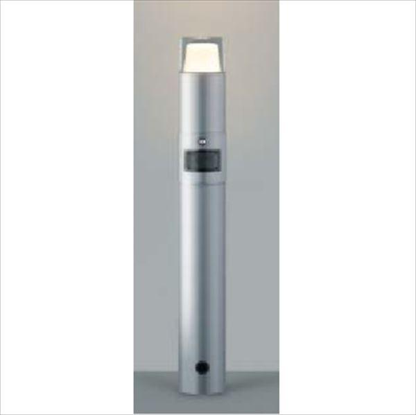 コイズミ ガーデンライト 人感センサマルチタイプ AU42255L 『ガーデンライト エクステリア照明 ライト LED』 シルバーメタリック