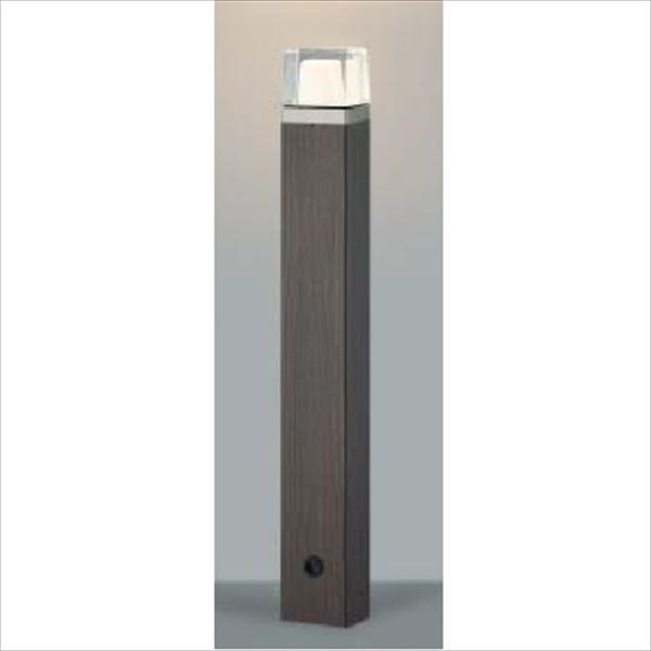 コイズミ 木調ガーデンライト AU42285L 『ガーデンライト エクステリア照明 ライト LED』 シックブラウン