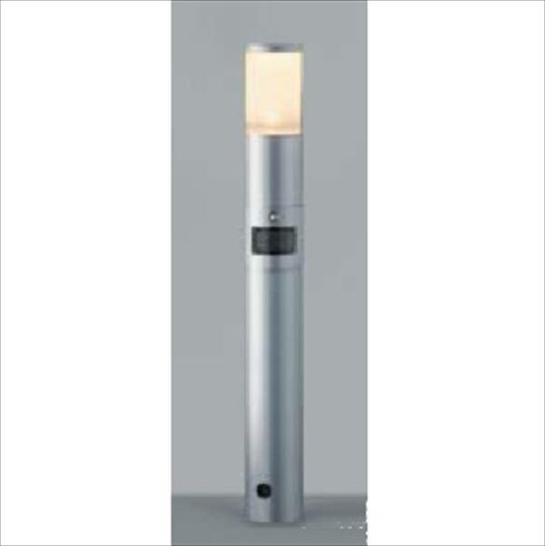 コイズミ ガーデンライト マルチタイプ 人感センサ付 AU42275L 『ガーデンライト エクステリア照明 ライト LED』 シルバーメタリック