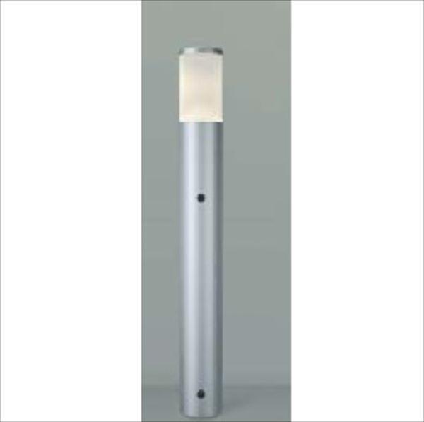 コイズミ ガーデンライト 自動点滅器付 AUE664 125 『ガーデンライト エクステリア照明 ライト LED』 シルバーメタリック