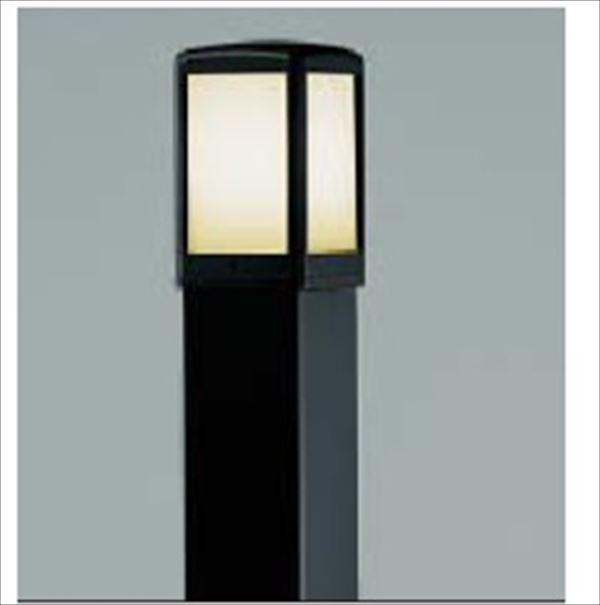 コイズミ ガーデンライト ポール灯セット 灯具AU38617L/ポールAEE564 039 『ガーデンライト エクステリア照明 ライト LED』 黒色