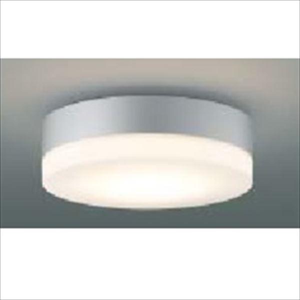 コイズミ 軒下シーリング 「防雨・防湿型」 調光タイプ FCL30Wクラス 直付・壁付取付 AU38454L 電球色 『ガーデンライト エクステリア照明 ライト LED』 ブライトシルバー