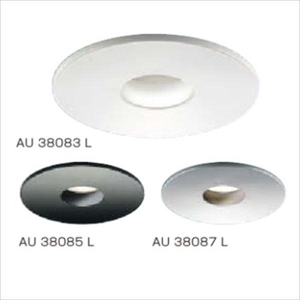 コイズミ ダウンライト 「人感センサ付」 開口径125ベースタイプ ON-OFFタイプ 白熱球60Wクラス AU38083L 『ガーデンライト エクステリア照明 ライト LED』 ファインホワイト