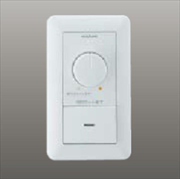 コイズミ オプション LED適合調光器 位相制御方式(100V) AE36745E 『ガーデンライト エクステリア照明 ライト LED』 白色