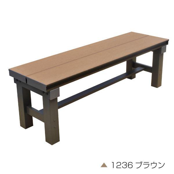 『6月下旬入荷予定』 旭興進 人工木 アルミベンチT型 1236 ブラウン aks-25708