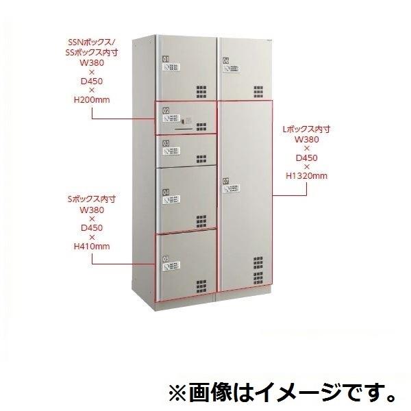 ダイケン  宅配ボックス  TBX-BD3型  スチール扉仕様  Lユニット  TBX-BD3L  *捺印装置付ユニットが別途必要です。