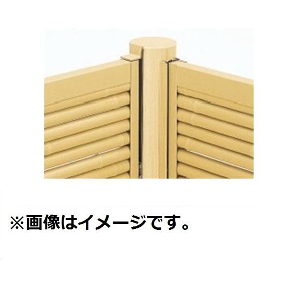 三協アルミ 樹脂竹垣 紗更 ブロック施工タイプ共通 (間仕切支柱タイプ) 自在コーナー支柱 (1本) 2010 ダークブラウン(TBD)