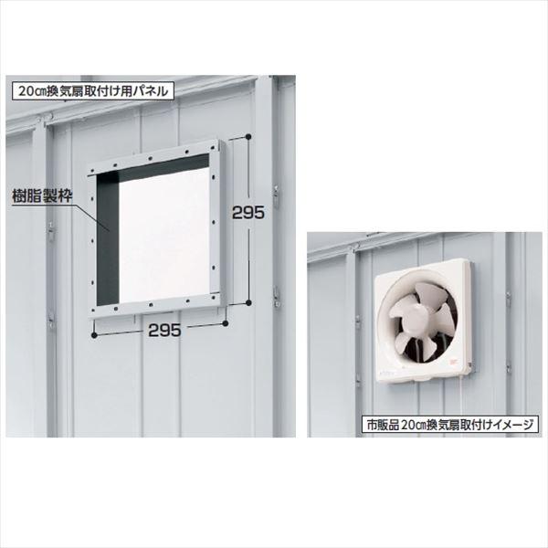 イナバ物置 オプション ガレーディア(GRN)用 20cm換気扇取付パネル KNK-J B9-5302 ジャンボ *単品購入価格