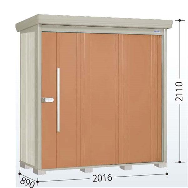 タクボ物置 ND/ストックマン ND-S2008 多雪型 標準屋根 『追加金額で工事も可能』 『屋外用中型・大型物置』 トロピカルオレンジ