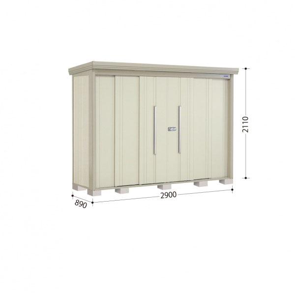 タクボ物置 ND/ストックマン ND-S2908 多雪型 標準屋根 『追加金額で工事も可能』 『屋外用中型・大型物置』 ムーンホワイト