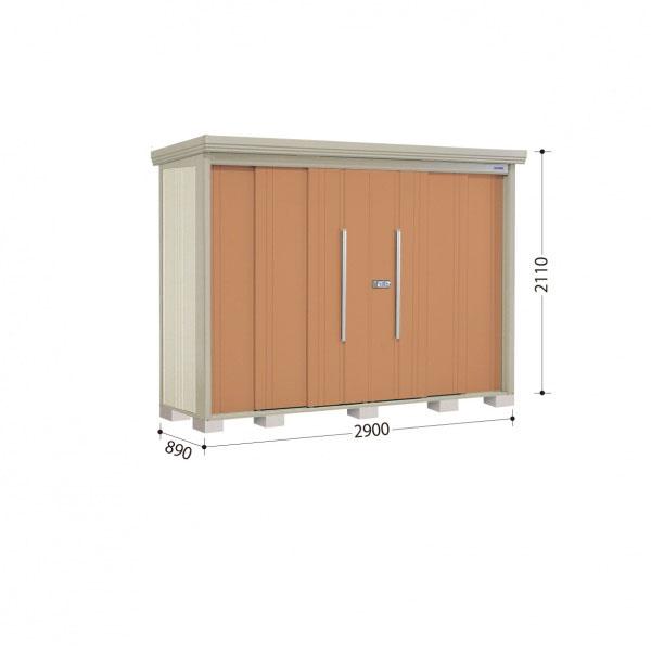タクボ物置 ND/ストックマン ND-S2908 多雪型 標準屋根 『追加金額で工事も可能』 『屋外用中型・大型物置』 トロピカルオレンジ