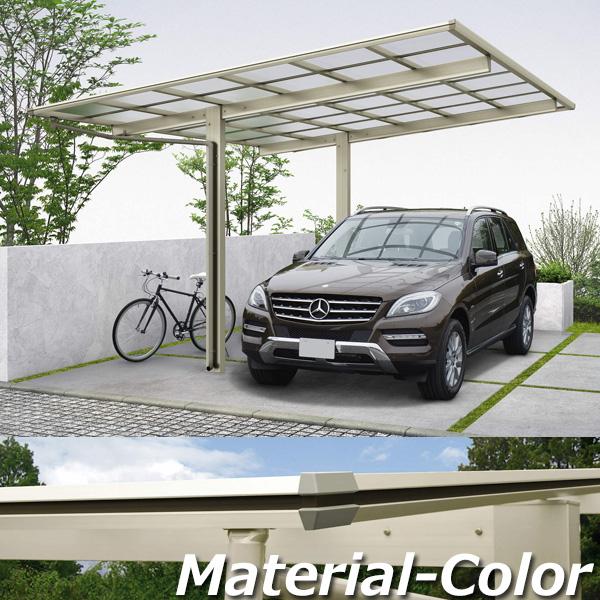YKKAP エフルージュ プラス 基本セット ハイルーフ柱(H23) 51-0930H ポリカーボネート屋根 本体:プラチナステン JCS-X 『アルミカーポート 1台用』 側枠中帯:木調カラー