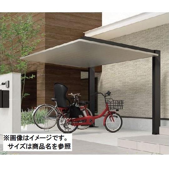 リクシル カーポート SC ミニ 基本 21-22型 標準柱(H19) 『LIXIL』『自転車置場サイクルポート自転車屋根』
