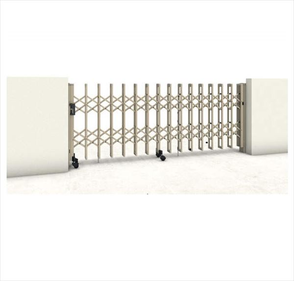 三協アルミ クロスゲートH 上下2クロスタイプ 片開きタイプ 67S H12(1210mm)  キャスタータイプ 『カーゲート 伸縮門扉』