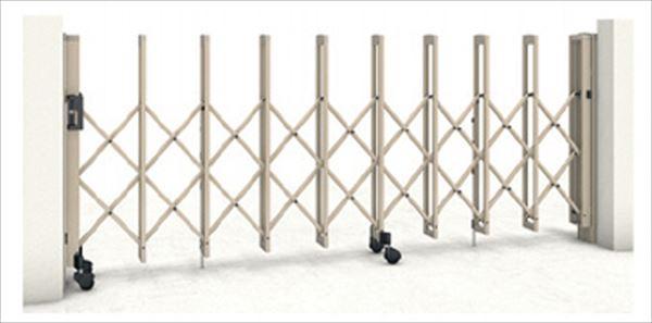三協アルミ クロスゲートL 2クロスタイプ 広ピッチ 両開きタイプ 66W(33S+33M)H12(1239mm) ガイドレールタイプ(後付け) 『カーゲート 伸縮門扉』