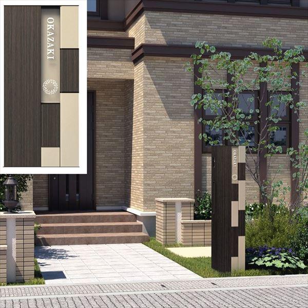 三協アルミ セレージュ 3型 組み合わせセット コンテンポラリースタイル  2019-5 HGU色  機能門柱:内蔵タイプ ※インターホンは別売  『機能門柱 機能ポール』