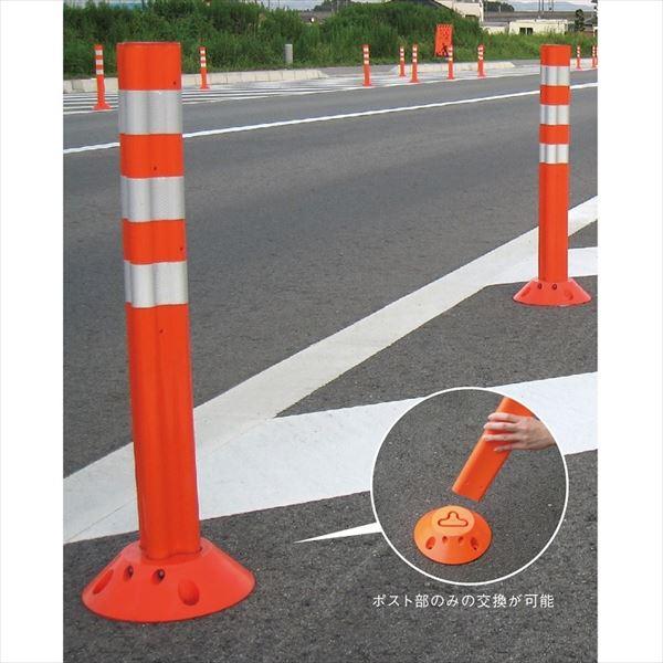 保安道路企画 ポストフレックス スリムベースタイプ  H=400  PF-S400  『車止め ポール』