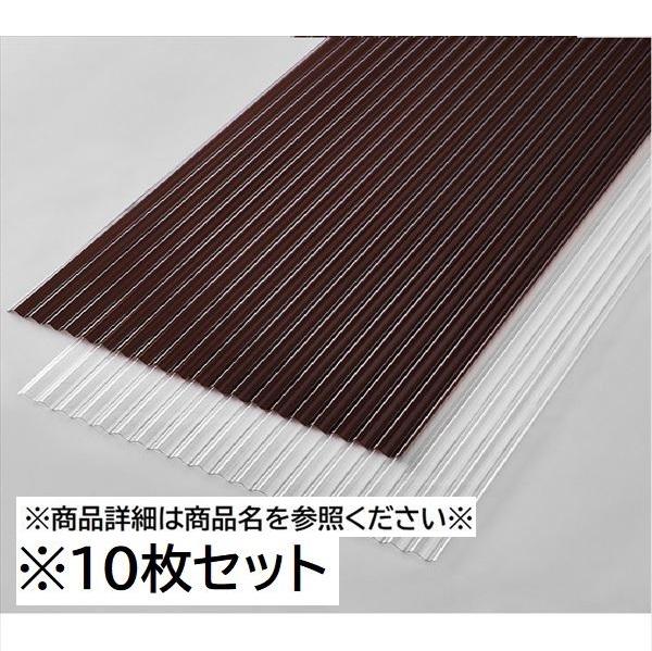 『セット売り』アイリスオーヤマ ポリカエンボス波板 10尺 NIPC1007NE 0.7mm厚 ポリカーボネート 10枚入り