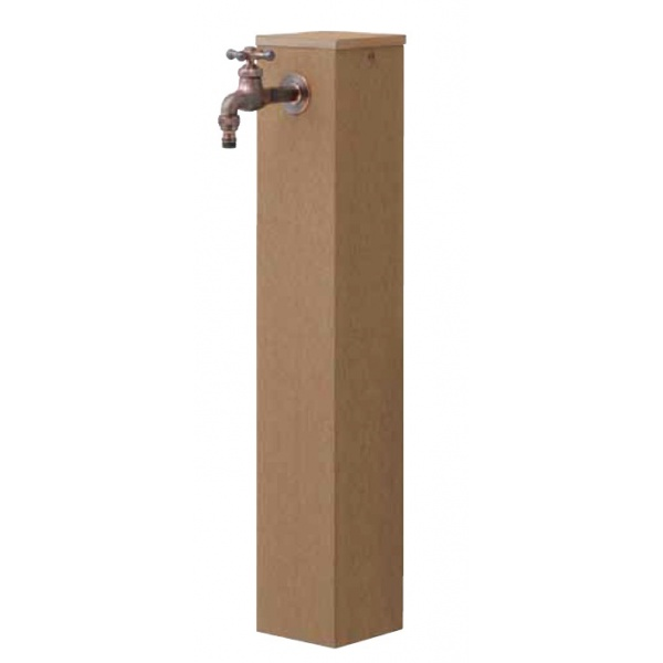 タカショー エバーエコウッド 水栓柱5型 120角 『水栓柱・立水栓セット(蛇口付き)』
