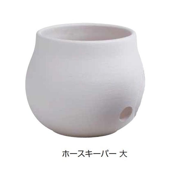 タカショー 陶器 ホースキーパー 大