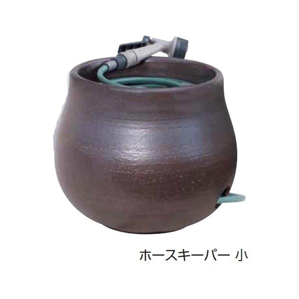 タカショー 陶器 ホースキーパー 小