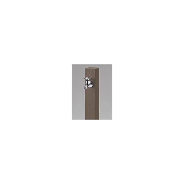 ニッコー 立水栓ユニット レヴウッドタイプ 『水栓柱・立水栓 蛇口 ニッコーエクステリア』 ダークブラウン