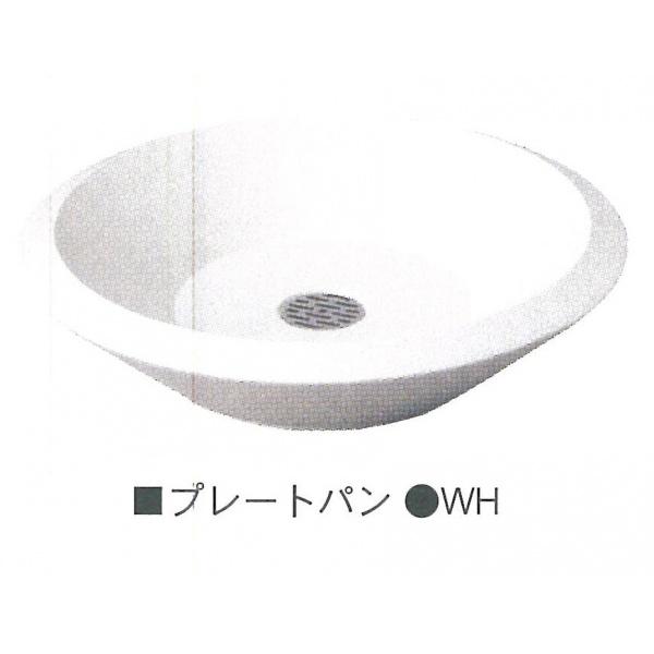 ニッコー 立水栓ユニット プレートパン 『水栓柱・立水栓 水受け(パン) ニッコーエクステリア』 ホワイト