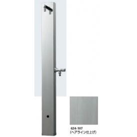 カクダイ ステンレス水栓柱 624-107 『水栓柱・立水栓セット(蛇口付き)』 ヘアライン仕上げ