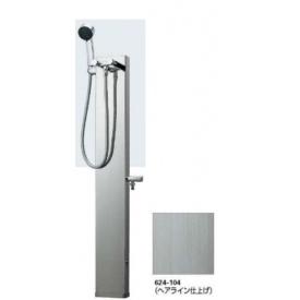 カクダイ ステンレスシャワ混合栓柱 624-104 『水栓柱・立水栓セット(蛇口付き)』 ヘアライン仕上げ