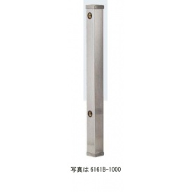 カクダイ ステンレス水栓柱 70角 L=1500 6161BS-1500 『水栓柱・立水栓 蛇口は別売り』