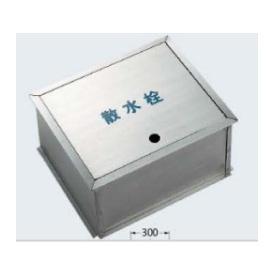 カクダイ 散水栓ボックス 300×250×3.0ミリ 626-133 『水栓柱・立水栓 オプション』