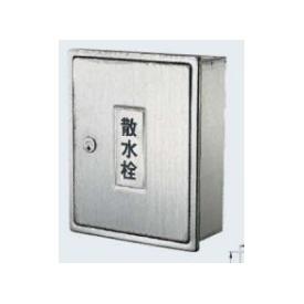 カクダイ 散水栓ボックス 壁用・カギつき 235×190×1.2ミリ 6263 『水栓柱・立水栓 オプション』