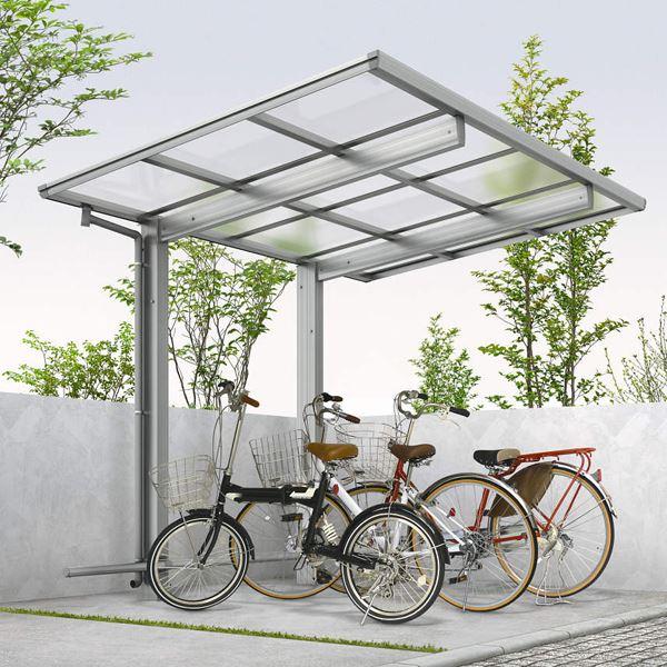サイクルポート YKKAP エフルージュグラン ミニ 22-21 熱線遮断ポリカ屋根 基本セット 『サビに強いアルミ製 家庭用 おしゃれ 自転車置き場 屋根』 アルミカラー