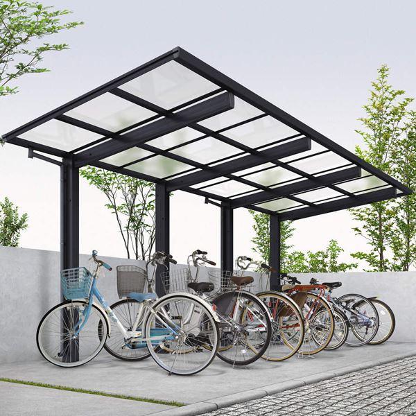 サイクルポート YKKAP エフルージュグラン ミニ J22・29-21 ポリカ屋根 たて連棟セット 『サビに強いアルミ製 家庭用 おしゃれ 自転車置き場 屋根』 アルミカラー