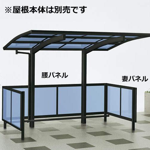 YKKAP レイナポートグランミニZ用別売部品(屋根本体ではありません) サイドパネル 長さ22・たて連棟セット用(追加分) 熱遮断ポリカ板 J22-17