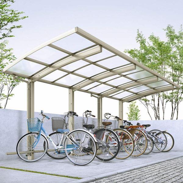 サイクルポート YKKAP レイナポートグラン ミニ J22・29-21 熱線遮断ポリカ屋根 標準たて連棟セット 『サビに強いアルミ製 家庭用 自転車置き場 屋根』