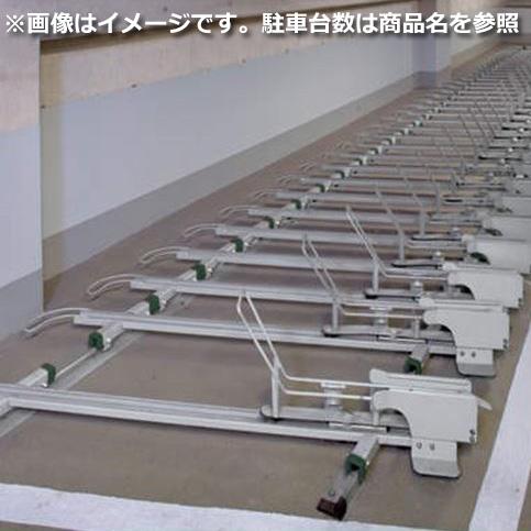 四国化成 スライド式ラックF2型 10台用 SRKF2-10SC
