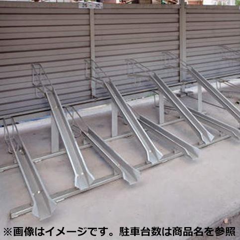 四国化成 サイクルラックF3型 14台用 CLRKF3-14SC