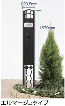 リクシル スクリーンファンクションユニット エルマージュタイプ 組合せ例19-5 『機能門柱 機能ポール』